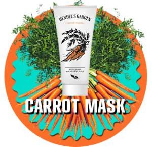 carrot_mask_hendel_cena